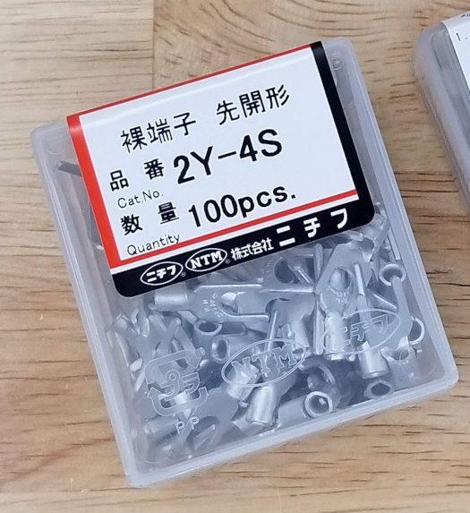 ầu cosse nichifu nhật bản, đầu cốt nichifu nhật bản, mua đầu cos nichifu nhật bản, mua cos nichifu nhật bản