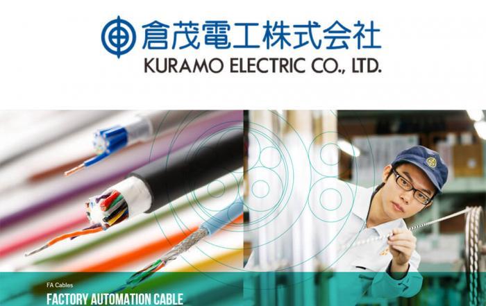 Dây Cáp Kuramo thuộc Hãng KURAMO Nhật Bản, tập đoàn hàng đầu chuyên sản xuất Dây cáp CC-Link và Dây cáp Robot chất lượng cao trên thế giới.